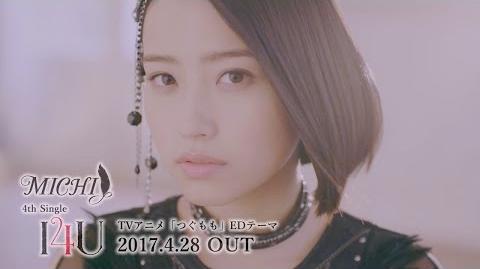 【MICHI】4th Single「I4U」MV Short ver