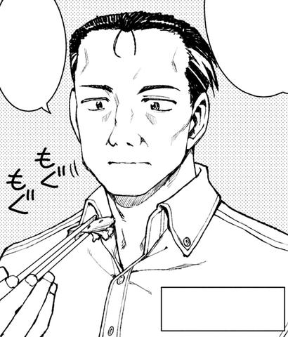 File:Kazuaki Kagami Manga.png