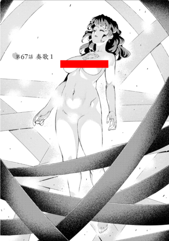 File:Chapter 067.png