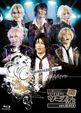 """""""2.5 Dimension Dance Live Tsukiuta. Stage"""" ver. BLACK"""