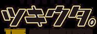Tsukiuta. THE ANIMATION (Logo)