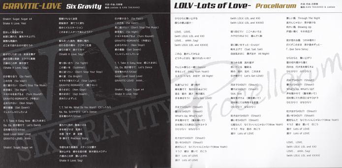 Tsukiuta THE ANIMATION Theme Song CD - Lyric