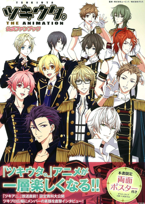 Tsukiuta. THE ANIMATION Official Fanbook