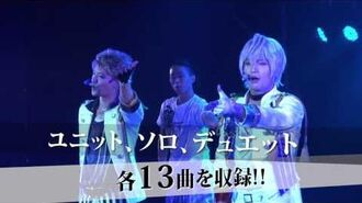 2.5次元ダンスライブ「ツキウタ。」ステージ Blu-ray Disc PV 第2弾