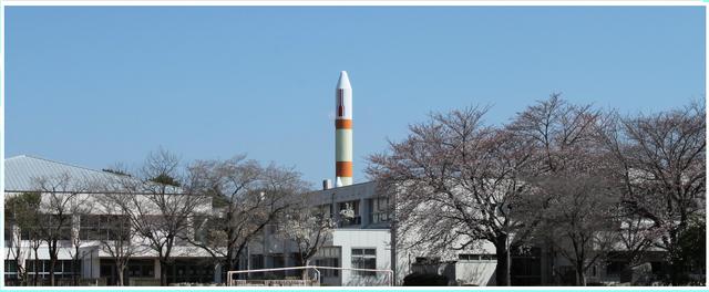 File:Azuma Elementary Rocket Tsukuba.png