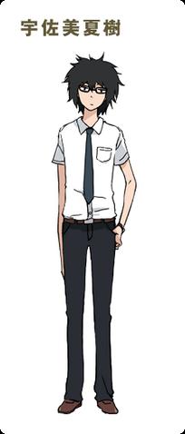 File:Natsuki.png