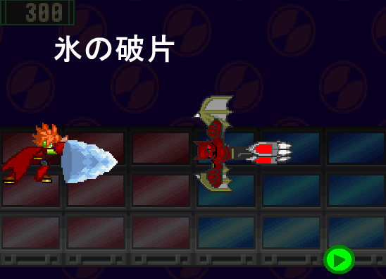 File:Ice Shard.PNG