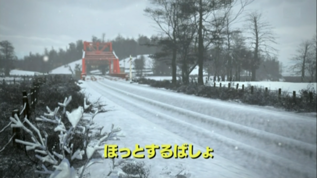File:SnowPlaceLikeHomeJapanesetitlecard.png