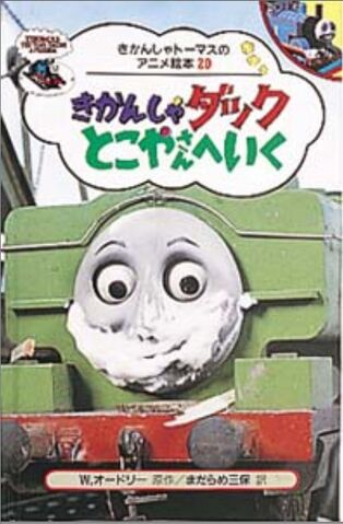 File:ACloseShaveJapaneseBuzzBook.jpeg