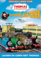 Attention,AllTrains!.png