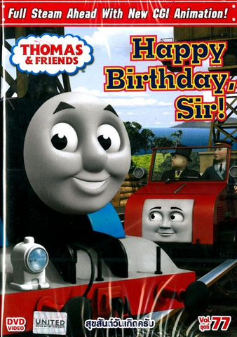 File:HappyBirthday,Sir!(TaiwaneseDVD).png