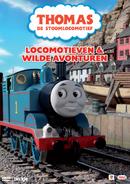 LocomotivesandWildAdventures