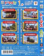 ThomastheTankEngineSeries11Vol.1backcoverandspine