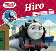 Hiro(EngineAdventures)