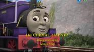NotNow,Charlie!Russiantitlecard