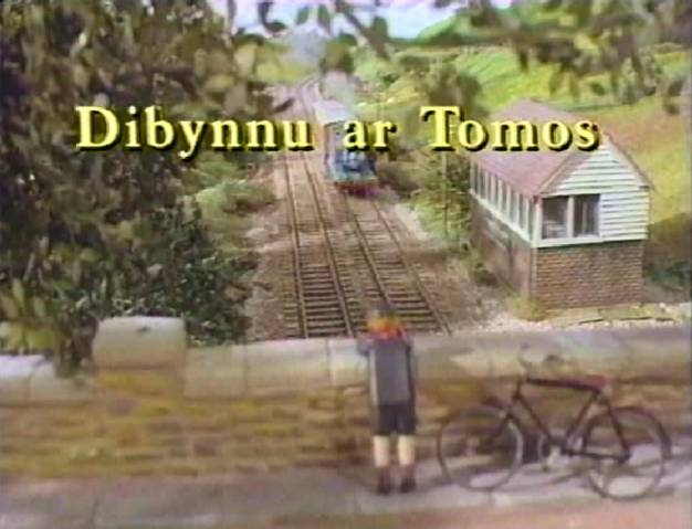 File:TrustThomasWelshtitlecard.png