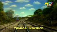 ThomasPutstheBrakesOnCroatianTitleCard