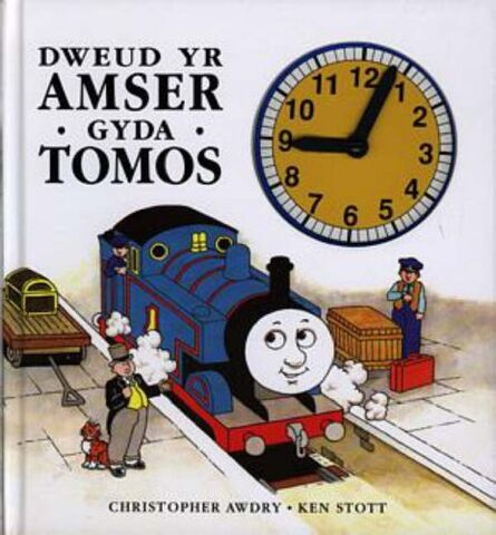 File:TelltheTimewithThomasWelshcover.jpg