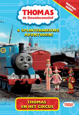 File:ThomasandtheCircus(DutchDVD).png