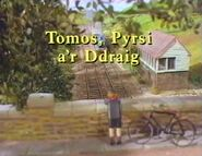 Thomas,PercyandtheDragonWelshtitlecard