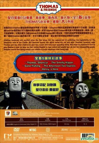 File:TheAfternoonTeaExpress(ChineseDVD)BackCover.jpg