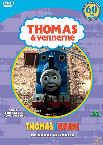 File:ThomasinTrouble(DanishDVD).png