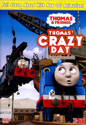 File:Thomas'CrazyDay(TaiwaneseDVD)alternatecover.png