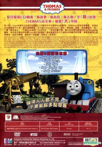 File:KevintheSteamie(ChineseDVD)BackCover.jpg