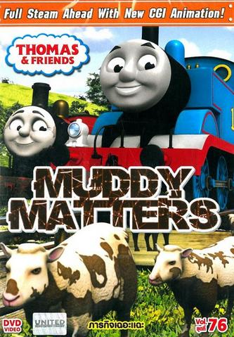 File:MuddyMatters(TaiwaneseDVD).png