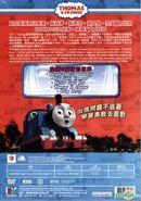 PopGoesThomas(ChineseDVD)BackCover