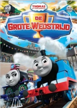 File:TheGreatRaceDutchDVD.jpeg