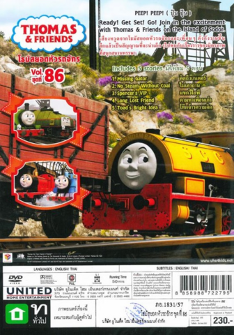File:Spencer'sVIP(DVDbackcover).png
