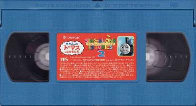 File:Sing-Alongand Stories2VHScassette.jpg