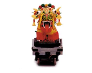 File:ChineseDragonPromo.jpg