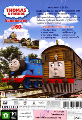 File:Percy'sParcel(TaiwaneseDVD)backcover.png