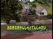 TendersandTurntablesNewJapaneseTitleCard