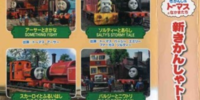 Thomas the Tank Engine Series 7 Vol.3