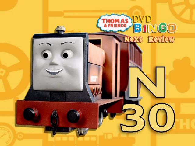 File:DVDBingo30.png