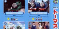 Thomas the Tank Engine Series 9 Vol.4