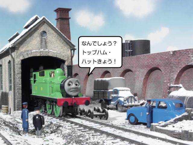 File:SnowEngine19.PNG