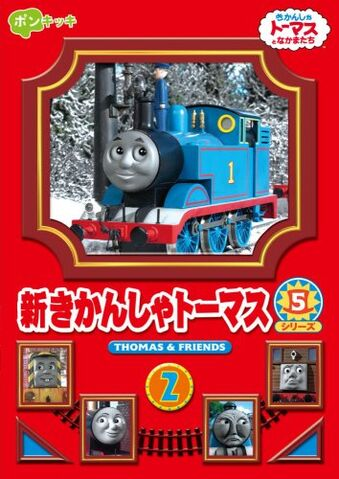 File:ThomastheTankEngineSeries8Vol.2.jpg