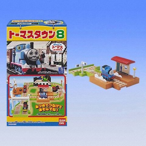 File:BandaiThomasTown8package.jpg