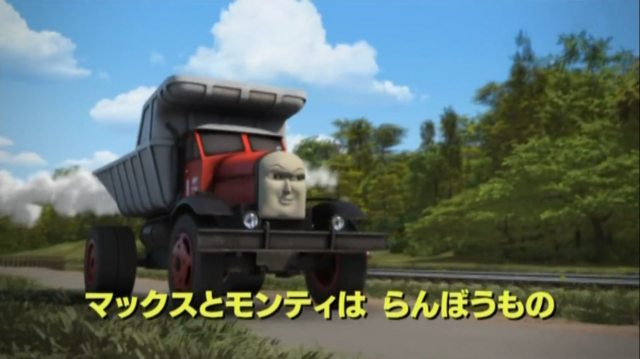File:MuckingAboutJapanesetitlecard.png