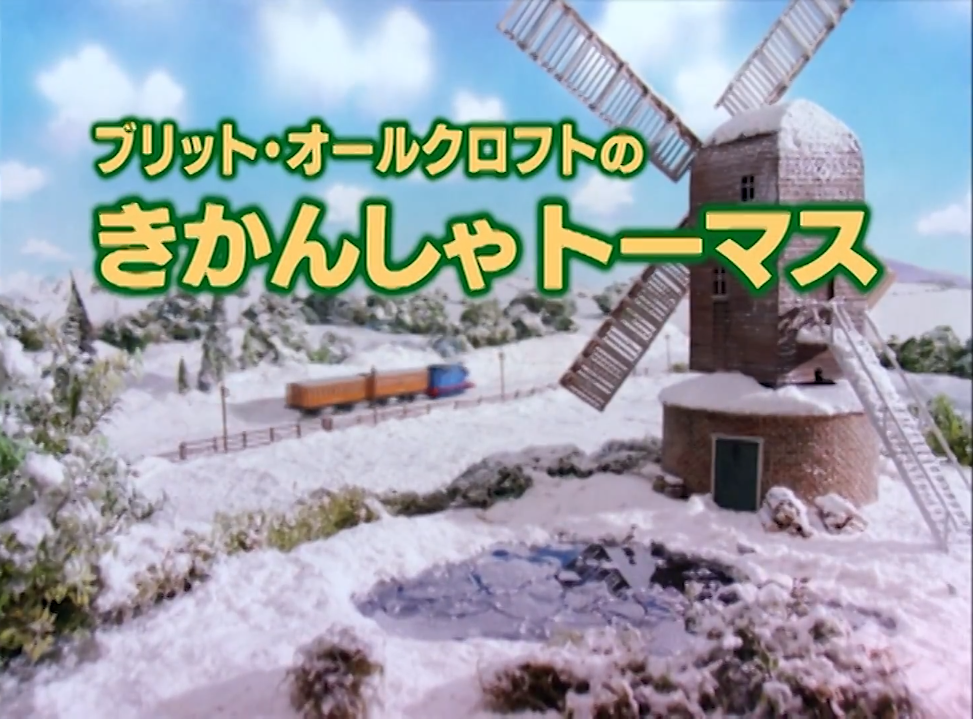 File:Season6Japanesetitlecard.png