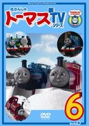 ThomastheTankEngineSeries9Vol.6