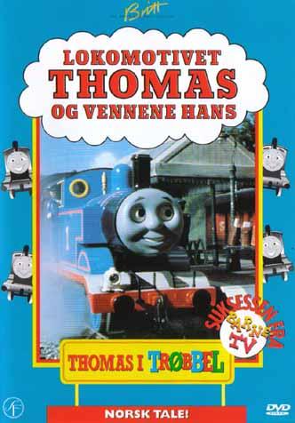File:ThomasinTrouble(NorwegianDVD).jpg