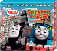 SpencertheGrand(TaiwaneseVCD)