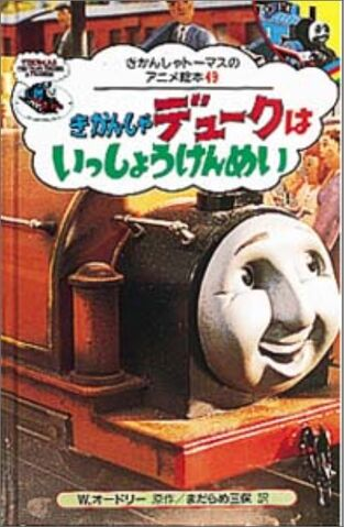 File:YouCan'tWinJapaneseBuzzBook(Better).jpeg