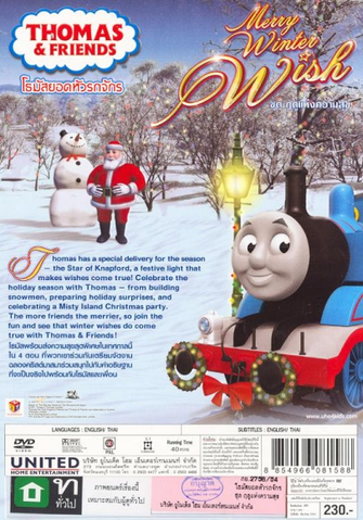 File:MerryWinterWish(TaiwaneseDVD)backcover.png