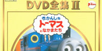 The Complete Works of Thomas the Tank Engine 2 Vol.4